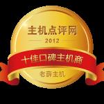 shijiakoubei